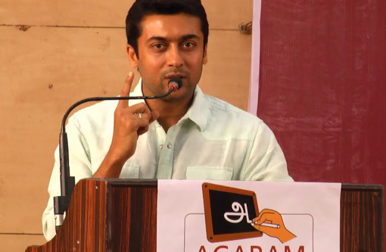"Actor Surya's comments on NEET are to be considered ""absolutely unnecessary"" and are not to file any criminal offense against him"