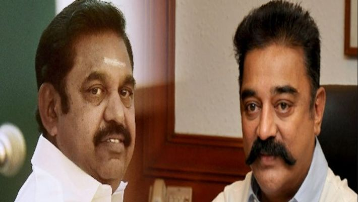 EPS responds to the acquisitions of Kamal; Slams the actor-politician and his associated activities