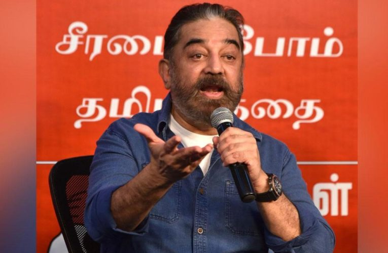 What kind of plagiarism is this? Kamal questions DMK on account of the plans listed in their vision document