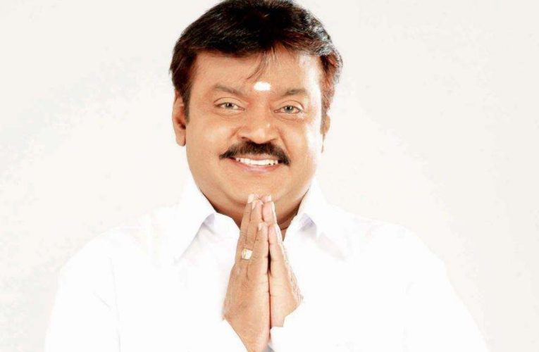 DMDK general secretary Vijayakanth admitted to the hospital after having  difficulty in breathing